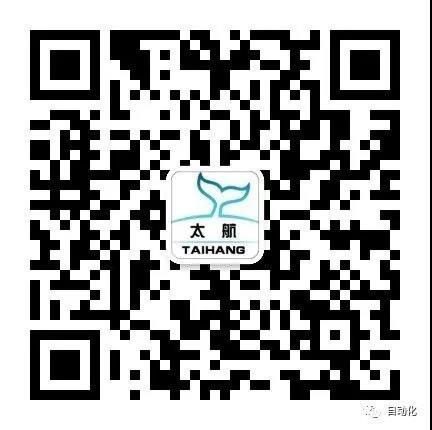微信号:zidonghua